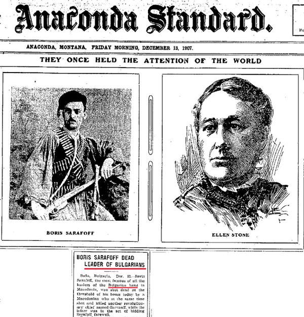 Anaconda Standard Boris Sarafov   The Bulgarian Revolutionary