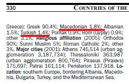 almanac2 Το περιοδικό Τime Almanac 2010 επιμένει να ανακαλύπτει μειονότητες!!!