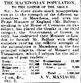 balfour 2 Oct 1903   The Prime Minister of England Balfour knew NO Ethnic Macedonians