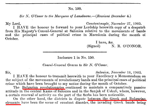 britishpapers2 1906   Rare documents from the British House of Commons about the Macedonian Question
