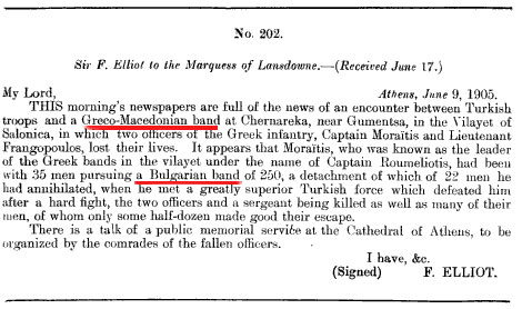 britishpapers8 1906   Rare documents from the British House of Commons about the Macedonian Question