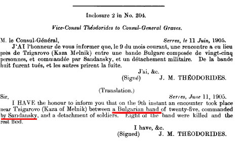 britishpapers9 1906   Rare documents from the British House of Commons about the Macedonian Question