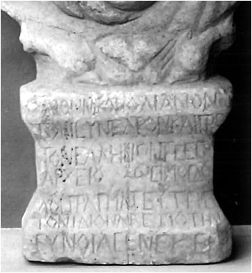 bust detail Macedonian Archaeology: First of the Hellenes in the Province   An Inscription from Mygdonia