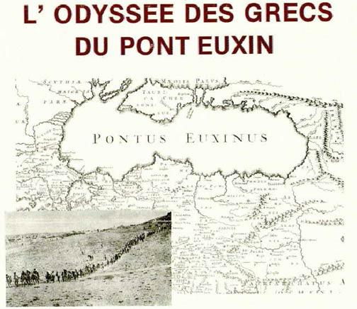 euxeinos pontos Η Άγνωστη Γενοκτονία του Ποντιακού Ελληνισμού