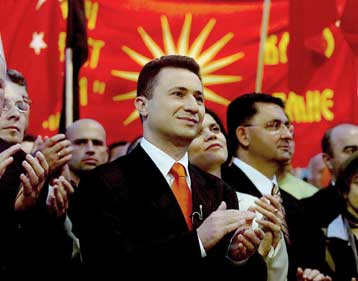 gruveski36 The Name Game   The future of EU expansion? It all depends on what the meaning of the word Macedonia is