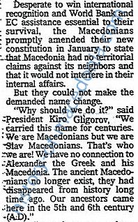 kirocrop Κίρο Γκλιγκόροφ: Δεν έχουμε Καμία σχέση με τον Αλέξανδρο τον Έλληνα και την Μακεδονία του