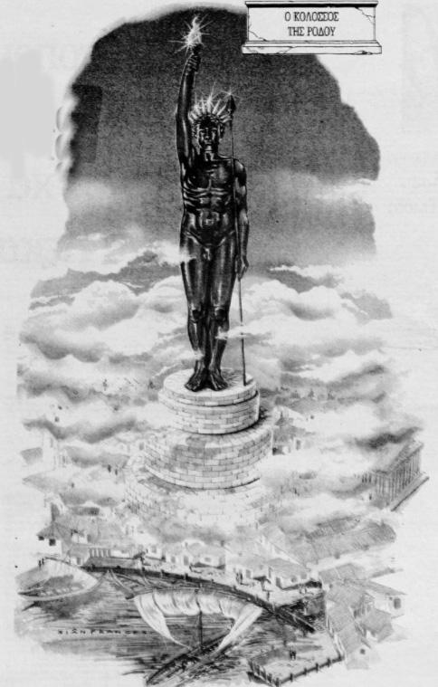 Κολοσσός της Ρόδου - Colossus of Rhodes