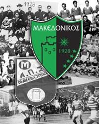 makedonikos Makedonikos FC, Greek team founded in 1928