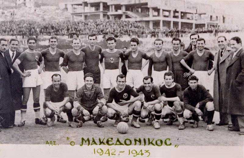makedonikos1942 45 Makedonikos FC, Greek team founded in 1928