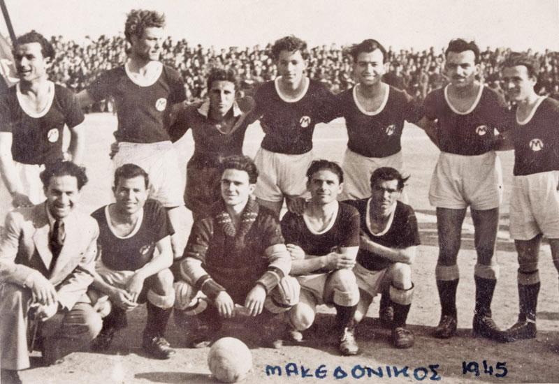 makedonikos1945 Makedonikos FC, Greek team founded in 1928