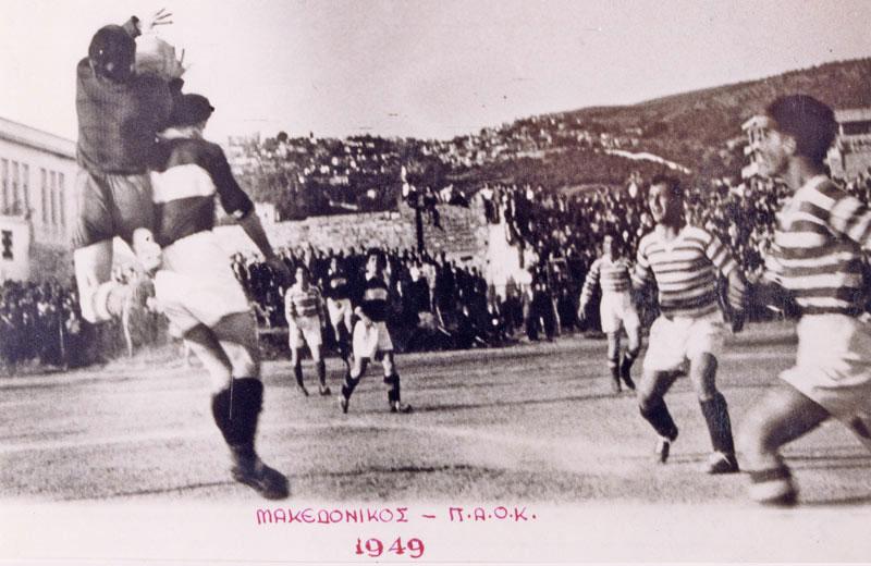 makedonikos1949 Makedonikos FC, Greek team founded in 1928