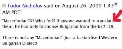normal commentfromgoogletranslate Το Google Translate πρόσθεσε και τα Σλαβομακεδονικά στην λίστα με τις γλώσσες