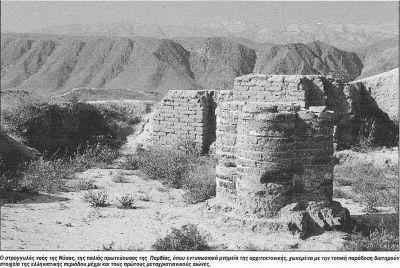 normal saatz1 Ο Αλέξανδρος στην Ασία   Ο απόηχος της παρουσίας του όπως καταγράφηκε στις παραδόσεις των λαών της Ανατολής
