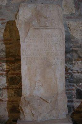 normal serres10 Archaeological Museum of Serres   Αρχαιολογικό Μουσείο Σερρών