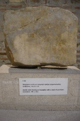 normal serres14 Archaeological Museum of Serres   Αρχαιολογικό Μουσείο Σερρών
