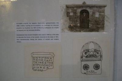 normal serres16 Archaeological Museum of Serres   Αρχαιολογικό Μουσείο Σερρών