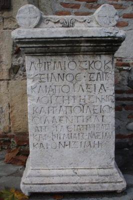 normal serres2 Archaeological Museum of Serres   Αρχαιολογικό Μουσείο Σερρών