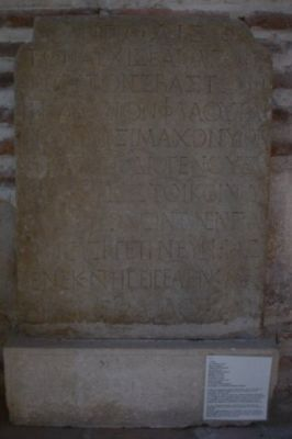 normal serres6 Archaeological Museum of Serres   Αρχαιολογικό Μουσείο Σερρών