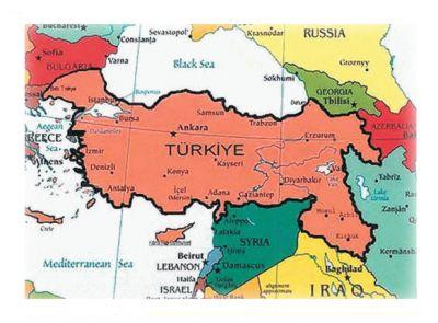 normal xartisthrakistourkia ΚΛΕΙΣΤΟΝ ΛΟΓΩ ΓΙΩΡΓΟΥ! Ανακ. Επιτροπής Μακεδονικού Αγώνα