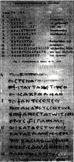 oleveni Δάρδανοι και Μακεδόνες