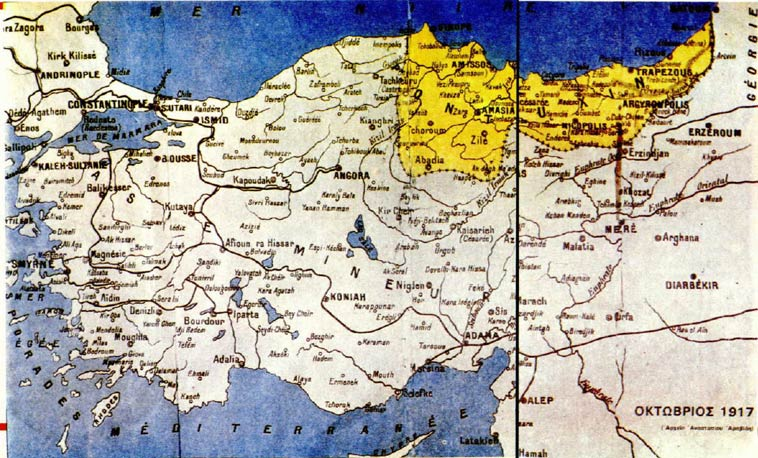 pontos aravidi Η Άγνωστη Γενοκτονία του Ποντιακού Ελληνισμού