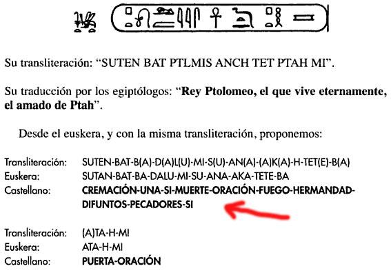 ptolemyrosetta ΑΠΟΚΛΕΙΣΤΙΚΟ: Oι Σκοπιανοί απόκτησαν και συνδιεκδικητές για την Στήλη της Ροζέττας