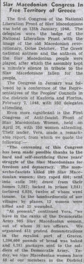 slavmacedonian congress 1948 1946   Oι Σκοπιανοί της Διασποράς απαιτούν επίσημα από τον ΟΗΕ την Ένωση όλων των κομματιών της Μακεδονίας