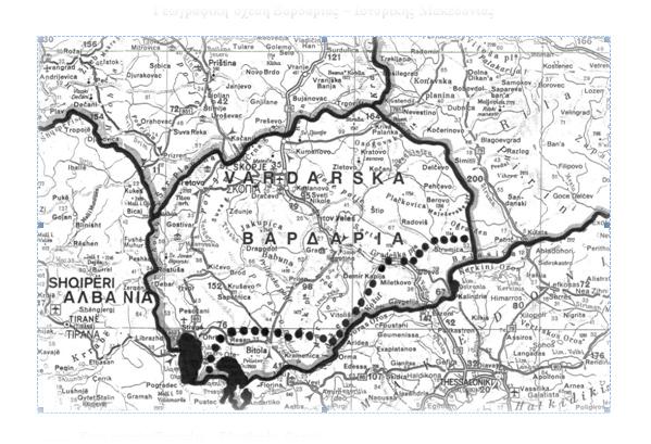 vardaska Ανακοίνωση απο το Κοινό των Μακεδόνων