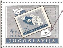 vardaska stamp Γράμμα στον Ομπάμα από τον Κώστα Γκαλιμάνη